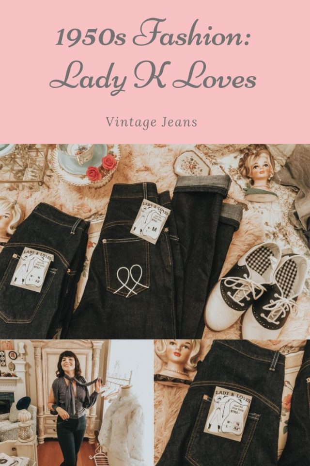 Lady K Loves, vintage 1950s denim, how to wear 1950s denim, how to wear 1950s denim, 1950s denim style, history of denim