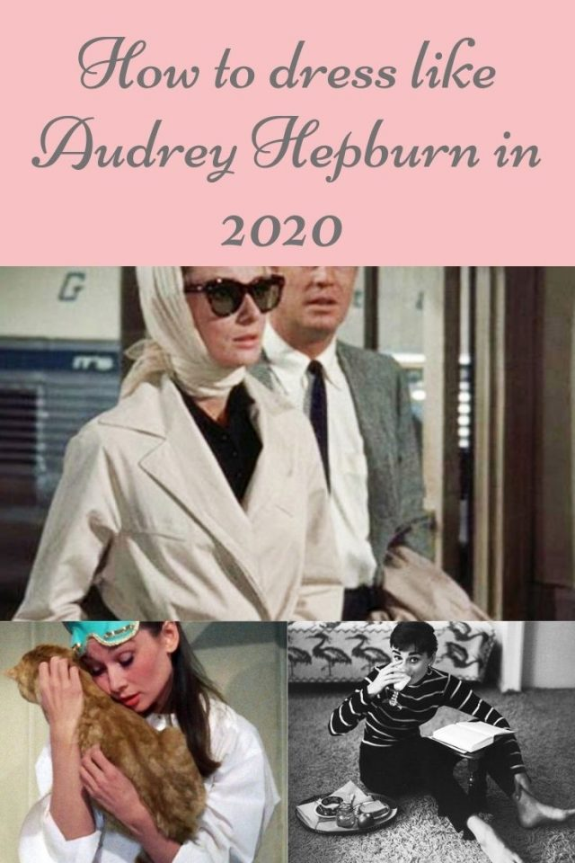 How to dress like Audrey Hepburn in 2020, Audrey Hepburn Fashion, Breakfast at Tiffany's fashion, Breakfast at Tiffany's Costume, Holly Golightly Halloween Custume, Roman Holiday Costume, Audrey Hepburn Style, Audrey Hepburn Sleep Mask, Audrey Hepburn black dress, Audrey Hepburn sleep shirt